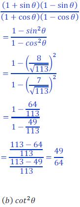 Class ten Math-Trigonometry-NCERT Solution22