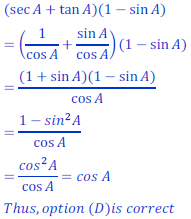 class ten math trigonometry ncert solution16 of Exercise 8.4